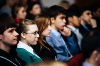 Форум молодых предпринимателей