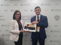 Свердловский областной фонд поддержки предпринимательства стал победителем федерального конкурса «Проектный Олимп»