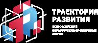 VII Всероссийский образовательно-кадровый форум
